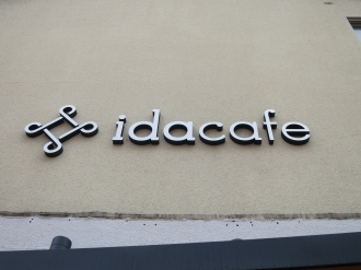 「モトスミ がん哲学カフェ」会場の「idacafe」