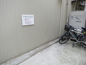 「idacafe」の駐輪場