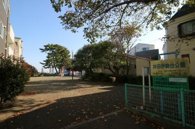 井田伊勢台公園の入口