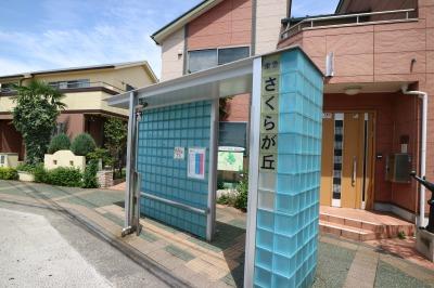 東急バス 日吉駅行の「さくらが丘」バス停