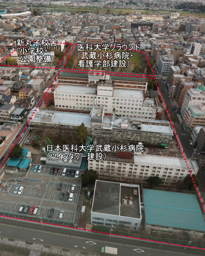 日本医科大学武蔵小杉病院・新丸子キャンパスの再開発構成