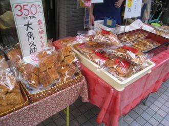 桔梗屋の煎餅とお団子