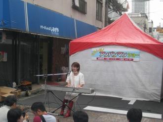 浅羽由紀さんのライブ