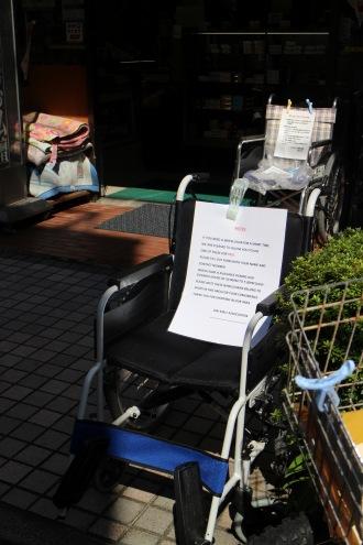 「永松堂」店先の車椅子2台