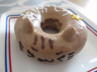 父の日バージョンのドーナツ