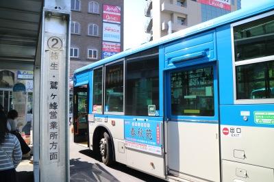 武蔵溝ノ口駅前から「溝19系統」バスで出発