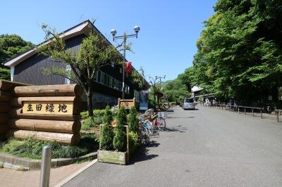 生田緑地入口とビジターセンター