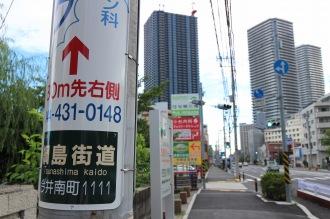 今井南町から「木月住吉町」に変更される東住吉小学校付近