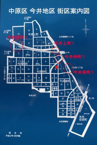 今井地区 街区案内図