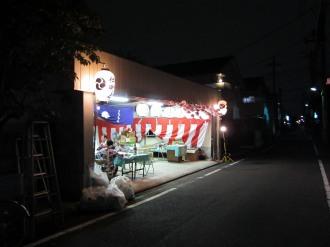 今井仲町の集会所