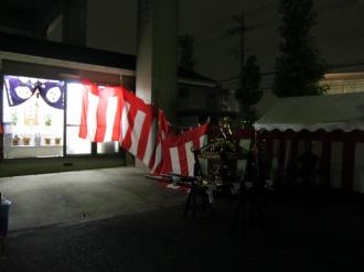 今井西町の集会所