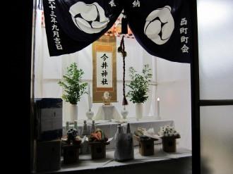 今井神社の出張所