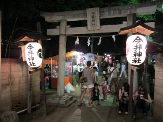 今井神社祭礼の夜