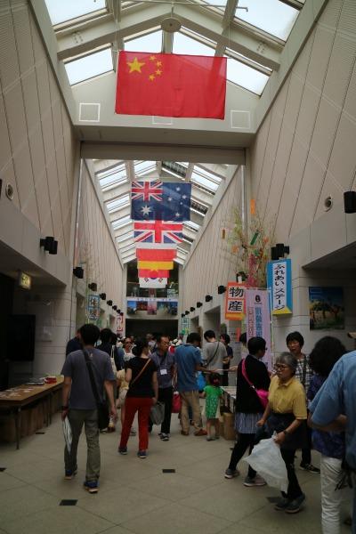 国際交流センターの建物内