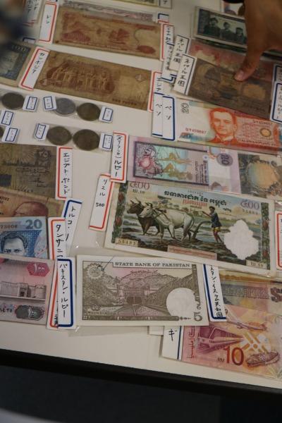 世界各国の紙幣や硬貨
