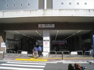 東急新丸子駅西口