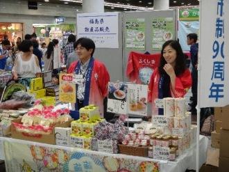 F串間県の物産販売
