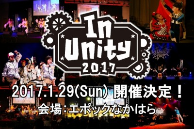 「In Unity2016」