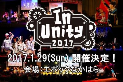 「In Unity2016」