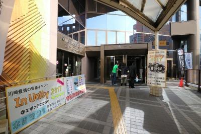 ホールの入口