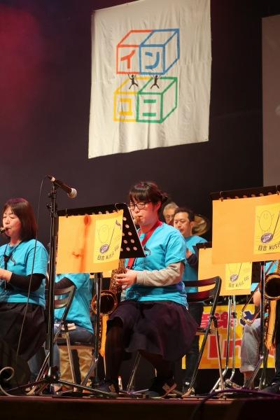 日吉MUSIC EGG