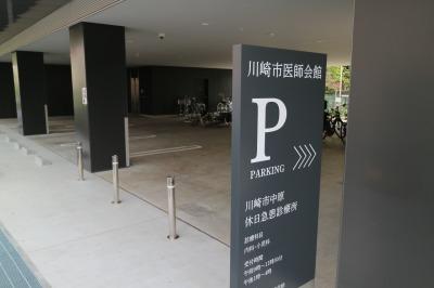 建物下の正規駐車場