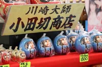 小田切商店のだるま