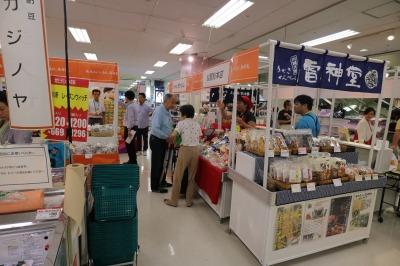 イトーヨーカドー武蔵小杉駅前店1階の「川崎市商品フェア」