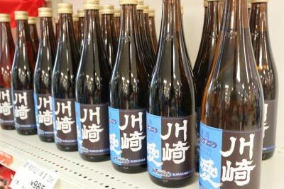 川崎フロンターレの清酒「川崎愛」
