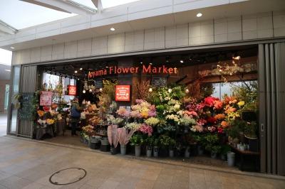 武蔵小杉東急スクエア「青山フラワーマーケット」