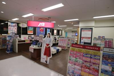 3月28日で閉店する「JTB首都圏 武蔵小杉イトーヨーカドー店」