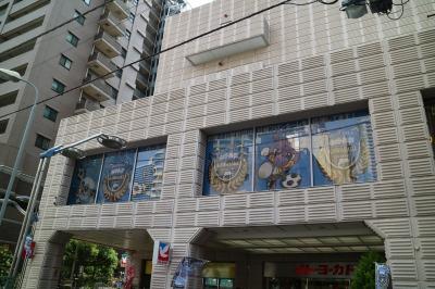 川崎フロンターレの装飾