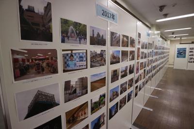 武蔵小杉の10年間を、年別に振り返る展示