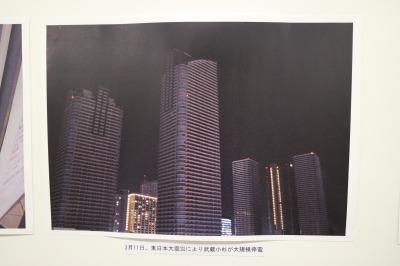 東日本大震災が発生した2011年の写真