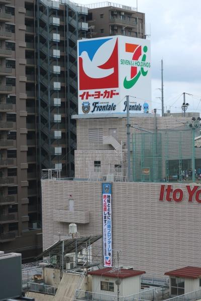イトーヨーカドー武蔵小杉駅前店の屋上看板