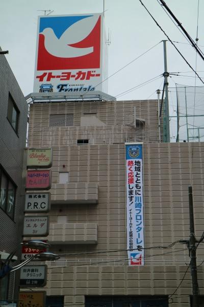 壁面の応援懸垂幕