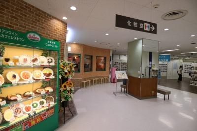 サイゼリヤと武蔵小杉ライフ10周年記念写真展