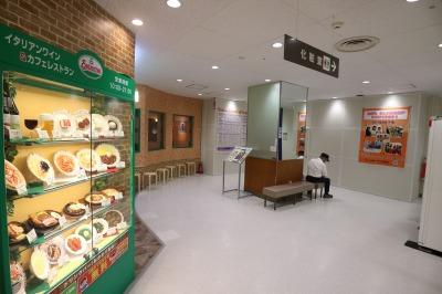 イトーヨーカドー武蔵小杉駅前店2階の旧「JTB」跡地