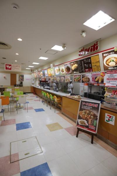 9月24日閉店「ポッポ」