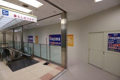 「ノジマ」開店準備中の5階