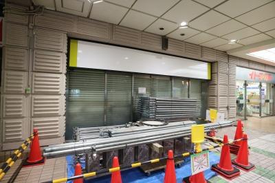 イトーヨーカドー武蔵小杉駅前店1階の「アンジェリークニューヨーク」跡地
