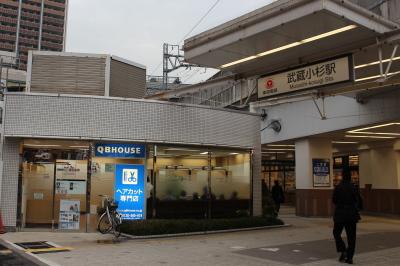 武蔵小杉東急スクエアの「QBハウス」