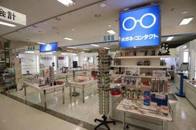 イトーヨーカドー武蔵小杉駅前店で営業していた「メガネのあだち」