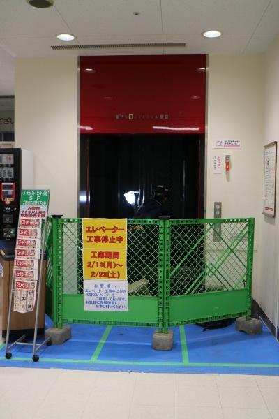 イトーヨーカドー武蔵小杉駅前店のエレベーターリニューアル工事