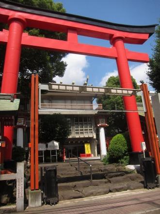 「京浜伏見稲荷神社」