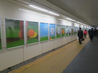 JR武蔵小杉駅連絡通路の「カタツムリ君」