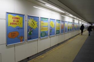 JR武蔵小杉駅の連絡通路に投入された「(仮称)Suica君」