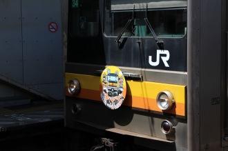 JR南武線6号車の「つなげる つながる 南武線」イラスト