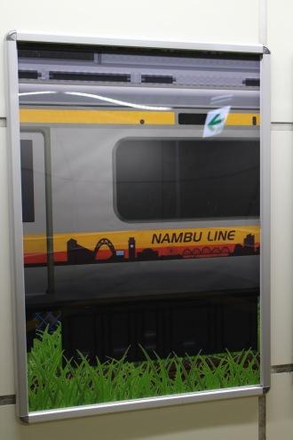 南武線「E233系」通過