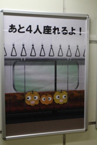 JR武蔵小杉駅連絡通路の「多摩川梨くん」